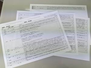 nakaune_2015.12.24_01