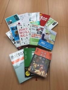 nakaune_2016-09-17-1
