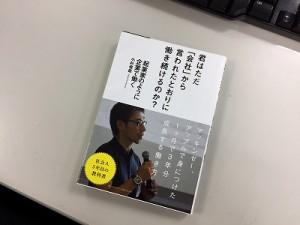 nakaune_2016-11-23-1