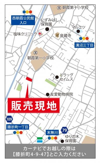 【地図3】朝霞市膝折町4丁目9_6棟現場_PJ239