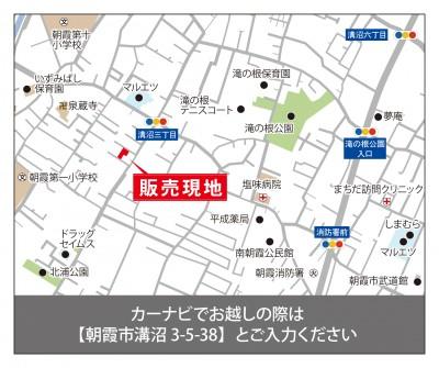 【地図拡大2】朝霞市溝沼3丁目1期3棟PJ250