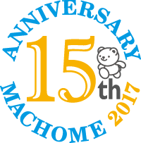 マックホーム15周年ロゴ